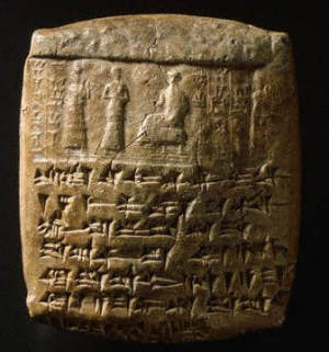Clay Tablet with Cuneiform Script
