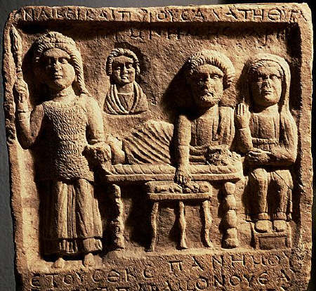 Funerary Stele With Banquet Scene 2nd c A.D.