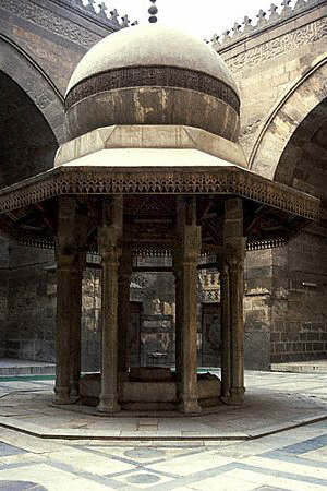 Mosque of Sultan Barquq in Cairo, Domed Fountain