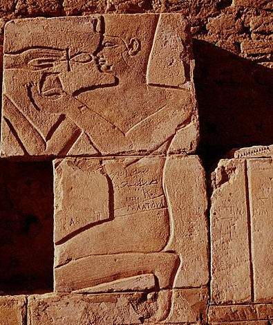 A kneeling pharaoh receives life, the hieroglyph is an ankh