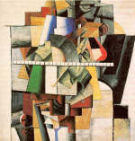 Portrait of the Artist Mikhail Matyushin by K. Malevich