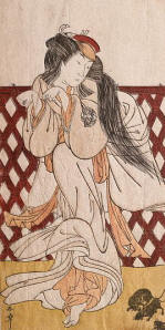Nakamura Matsue as a Fox Woman Dancing With Mice by Katsukawa Shunsho