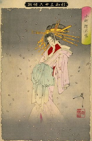 The Spirit of the Cherry Tree by Yoshitoshi 1889-1892