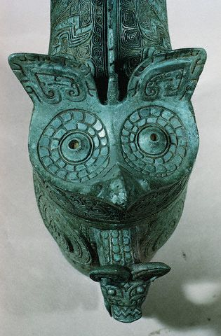 Owl Face on a Shang Dynasty Bronze Ritual Vessel 14th-12th с BC