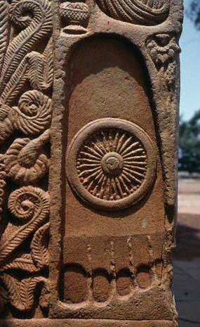 Relief Sculpture of Buddha's Footprints on a Torana of the Great Stupa at Sanchi ca. 1st century B.C.
