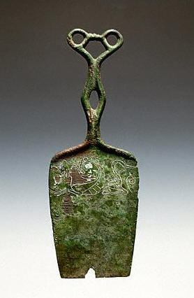 Small Votive Shovel With Engravings of Mythological Animals 4 B.C.